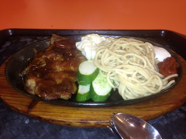 Teriyaki Chicken W Spaghetti At Food Junction On Foodmento