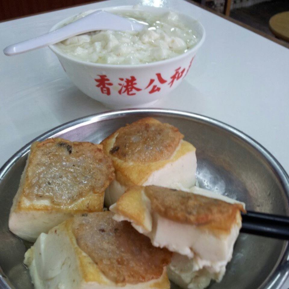 Fried Tofu With Beef at Kung Wo Dou Ban Chong 公和荳品廠 on #foodmento http://foodmento.com/place/4165