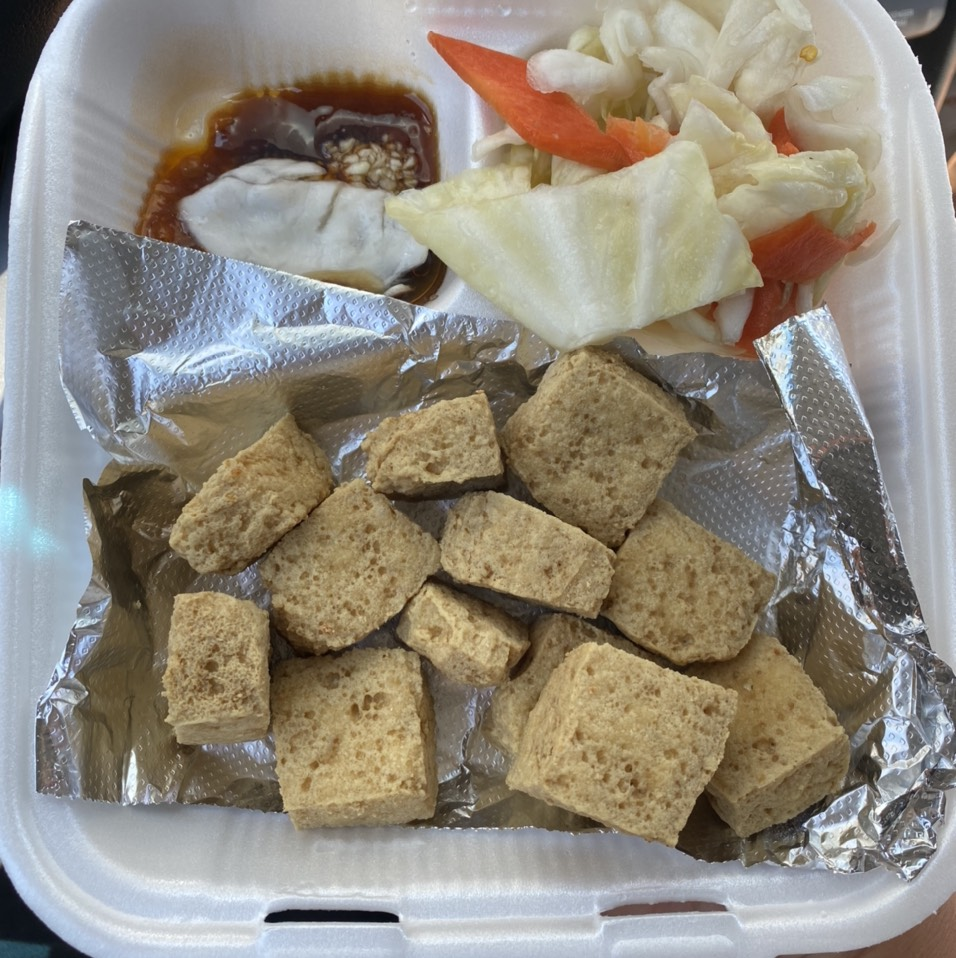 Fried Stinky Tofu at Lee's Garden on #foodmento http://foodmento.com/place/12905