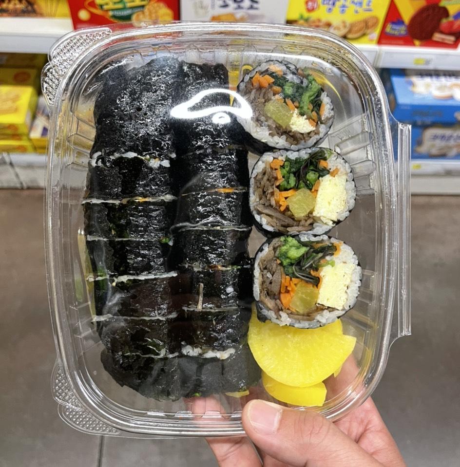 Sesame Leaf Kimbap at California Market on #foodmento http://foodmento.com/place/13115