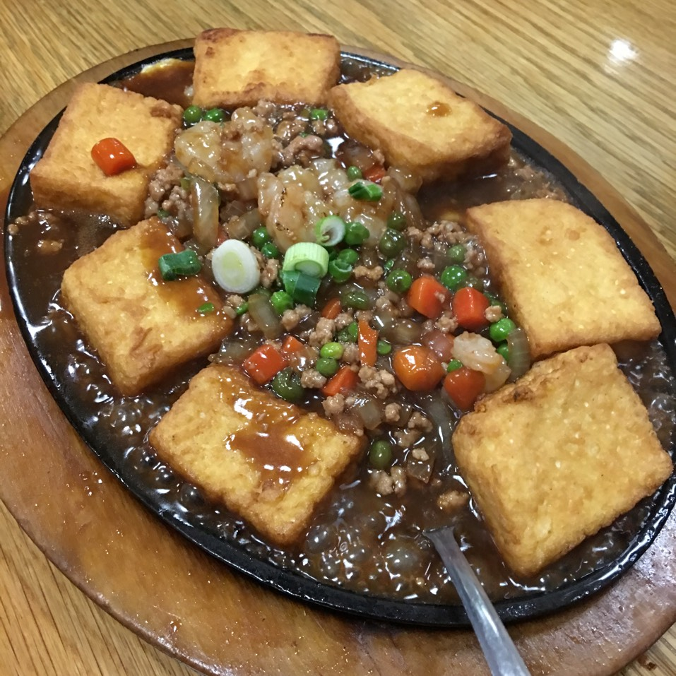 Sizzling Tofu at Taste Good Malaysian Cuisine 好味 on #foodmento http://foodmento.com/place/337